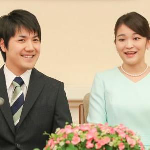 【悲報】眞子さま「何度でも言う。10月22日に絶対婚姻届を出す。30代のBBAが結婚など、みっともないからな」