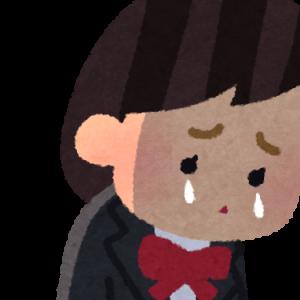【悲報】若者さん「人生のネタバレ」に絶望している模様 →