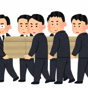 【謎】「東京の火葬場」を中国の実業家が買い占めている模様・・!!その理由がこちら →