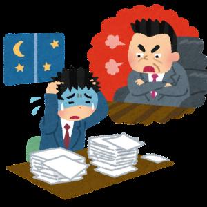 【悲報】日本企業さん、業務の効率化すればするほど社員の負担が増える模様・・・