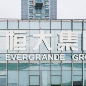 【悲報】中国恒大に投資した女性「返金なければ自殺する」