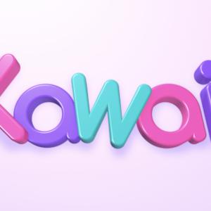 【悲報】海外ポリコレ勢「Kawaiiは差別用語😡」