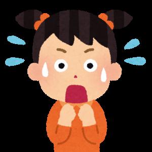 """【驚愕】令和の謎概念""""パンセクシャル""""、ガチで難解すぎる・・!!ご覧ください →"""