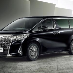 【驚愕】最低350万円のトヨタ「アルファード」が大人気!!高級ミニバンが売れる理由がこちら →