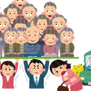 【悲報】日本の若者が完全終了だと話題に!ろくに昇給もない、一生手取り20万以下、これでどうやって生活すればいいのか。