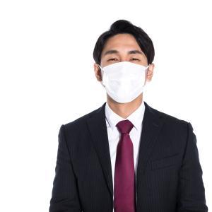 マスクしないんですね?