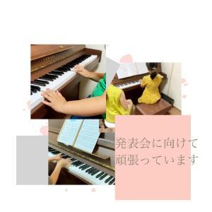 熱くなりすぎました!(宝塚市中山・山本・雲雀丘花屋敷ピアノ教室)