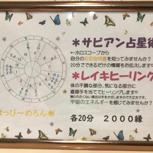 11月の『み』イベント出展者情報〜NO.17