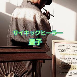 11月の『み』イベント出展者情報〜NO.26
