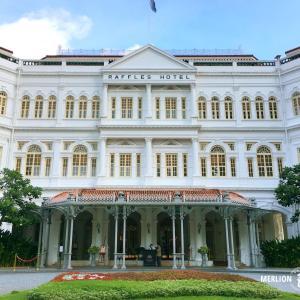シンガポールの歴史を刻む!憧れのコロニアル・ホテルに泊まりたい