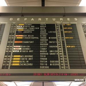 シンガポール・チャンギ空港「ターミナル2」ANA・スターアライアンス発着