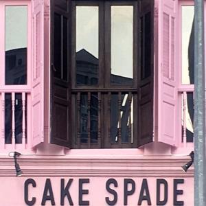 全ての女子たちに捧ぐ!ピンクの外観がカワイイ「ケーキスペード」