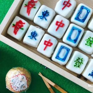 高島屋の月餅フェアも復活!ムーンケーキで祝うシンガポールの中秋節