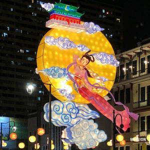 ランタンと月餅で祝う「中秋節」シンガポールの秋を感じる風物詩