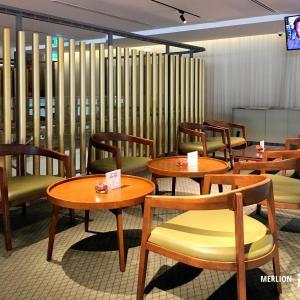 チャンギ空港ターミナル4プライオリティパス「ブロッサム・ラウンジ」