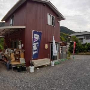 興津川✨2018、㊗️自分の鮎解禁