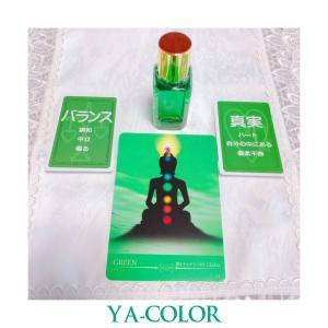 【グリーン】空気が読める「できる子」タイプ