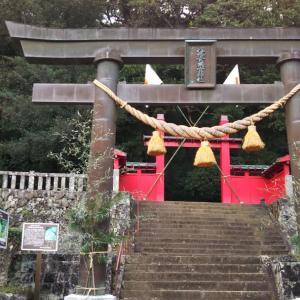 八幡宮来宮神社(静岡県伊東市)