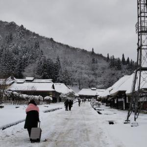 高倉神社(福島県 南会津郡下郷町 )