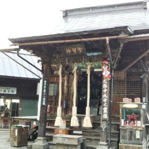 宇賀神堂と飯盛山(福島県会津若松市)