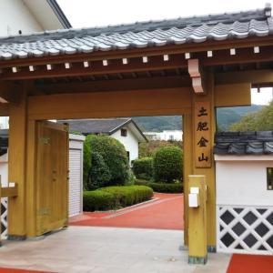 土肥金山  山神社(静岡県伊豆市)