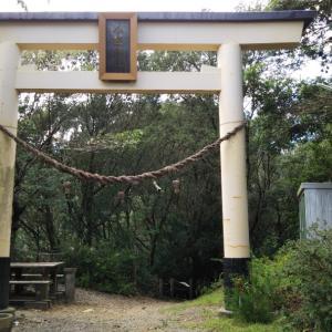小笠神社(静岡県掛川市)