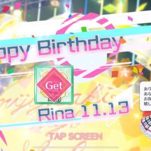 天王寺さんの誕生日