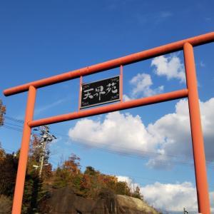 黒岩稲荷大明神(岐阜県中津川市)