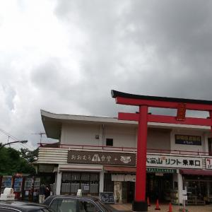 大室山浅間神社と龍渓院(静岡県伊東市)