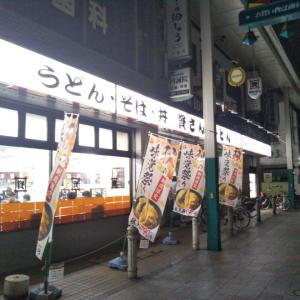 北九州空港から旭川空港へ
