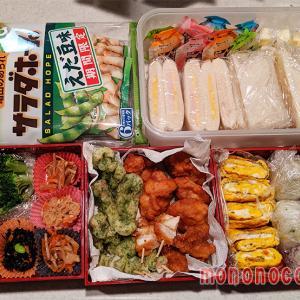 ズボラだけど子供喜ぶお弁当!ランチパック(ミニスナック)と冷凍食品で作る運動会のお弁当メニュー