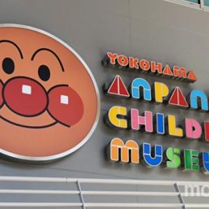 【正月】横浜アンパンマンこどもミュージアムに車で行ってきました。混雑状況は?