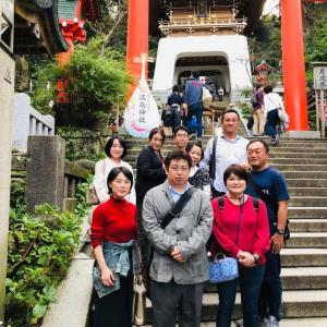 人生革命を起こす!新月直前の江島神社参拝ツアー