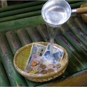銭洗い弁天で洗うべきお金とは?