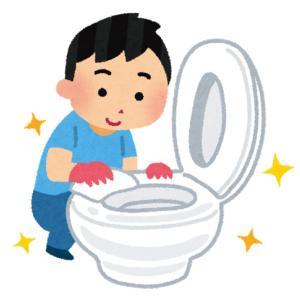 トイレ掃除をしても金運は上がらない