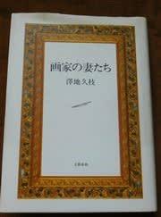 4/29「朗読の追記」のまた追記