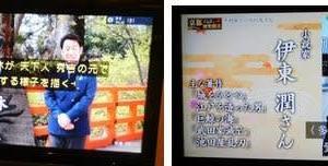 京都ぶらり歴史探訪 @BS朝日