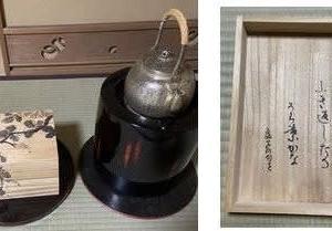 私製 茶箱