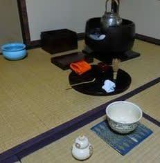 茶箱の予習