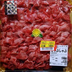 お正月恒例の豪華すき焼きは今年は「A4ふらの和牛」にしてみました