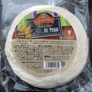 業務スーパーのトルティーヤ・サルサソース・ボーロッティ豆を使ってタコス巻き巻き♪