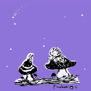 『星空の下で』