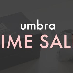 umbra(アンブラ)のリングホルダーや収納用品がタイムセール中です!
