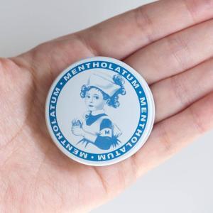 ロハコ限定デザイン!メンソレータム軟膏c 12gの容器がブルーベースでかわいい【レビュー】