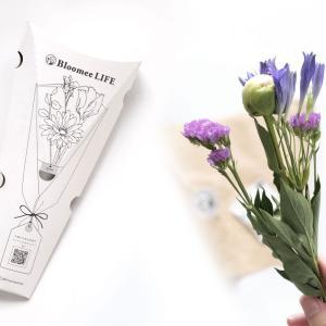 【レビュー】 Bloomee LIFEは 近くのお花屋さんから郵送でお花が届く定期便。品質保証制度もあります