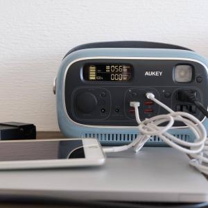 【レビュー】AUKEY Power Studioは暮らしにもなじむレトロデザインのポータブル電源【PR】