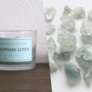 【レビュー】ニトリの天然石ストーンディフューザーの新製品「クリスティ2」はガラス容器になり新しい香りも