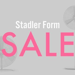 Stadler Form(スタドラーフォーム)の扇風機やサーキュレーターがタイムセール中です!