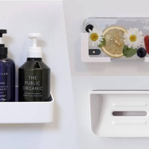 お風呂はマグネット収納が便利!ボトルラックや石鹸置きやスマホホルダーなど種類が豊富です【レビュー】