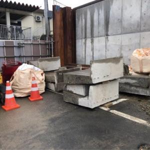 擁壁の撤去